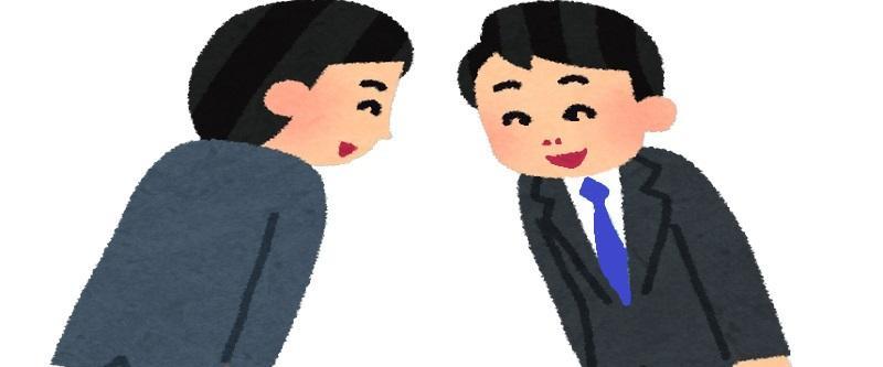 Salut japonais
